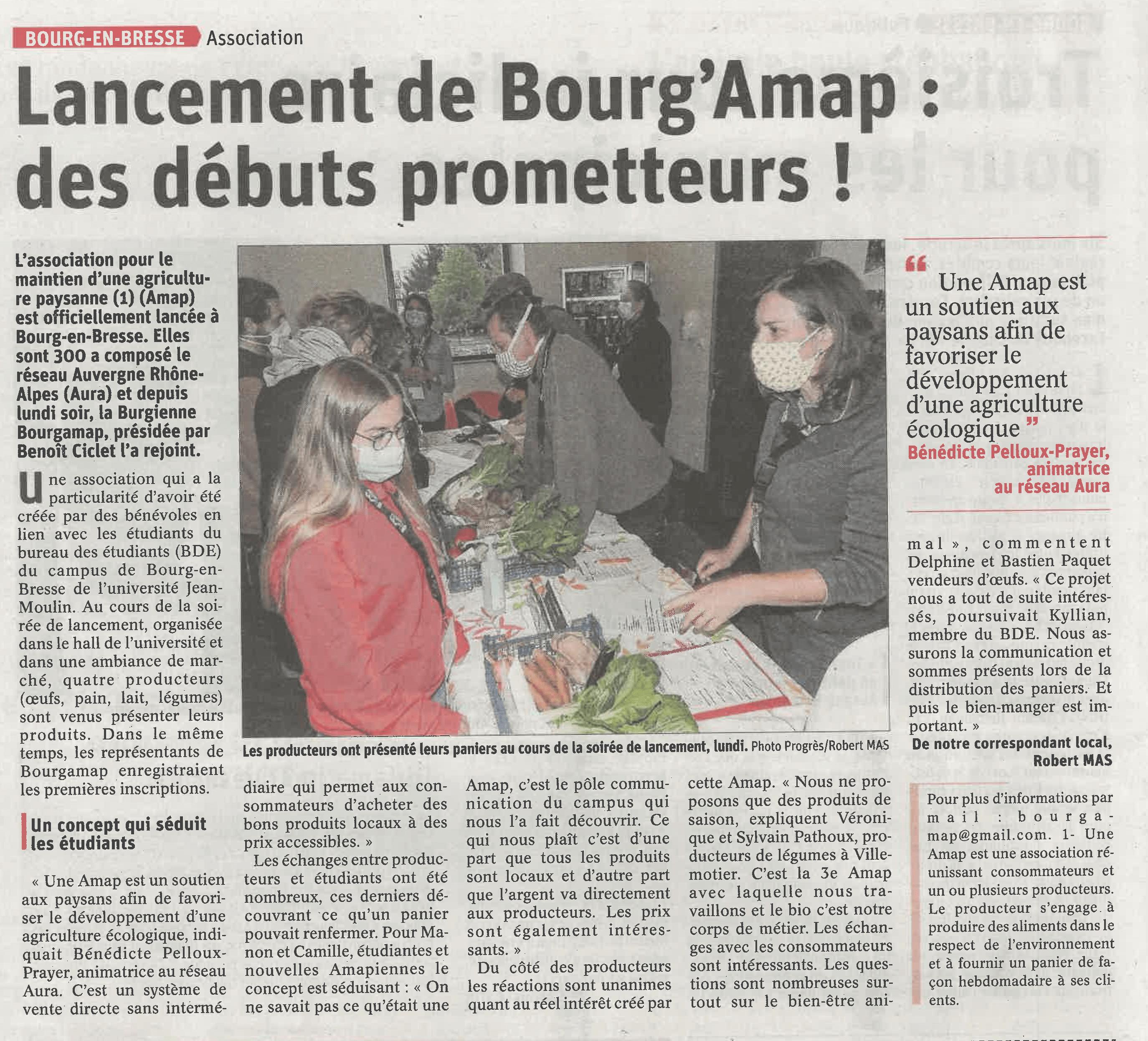 Article Progrès lancement de l'AMAP